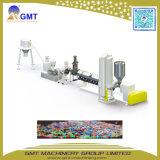 Recycler le plastique PC/PP/PE Ferraille Pelletizer Ligne d'extrusion de l'extrudeuse
