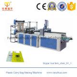 최신 밀봉 비닐 봉투 기계