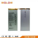 Huaweiの仲間7のための3.8V 100%の元の移動式電池