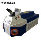 200W Bijoux machine à souder au laser pour la réparation de l'anneau
