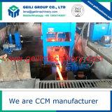 鋼鉄鋼片の鋳造のプラント機械製造業者CCM/Conticaster