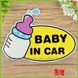 Hete Nieuwe Producten voor de Sticker van de Vloer van de Decoratie van 2016