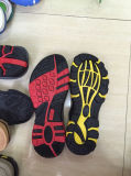TPRのプラスチック靴底の注入形成機械