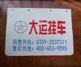 Ailerons universels personnalisés de boue de véhicule avec le logo