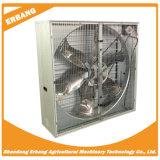 동물 벽 네거티브 압력 환기 시스템 네거티브 압력 팬을 밀기 당기기 장비
