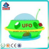 ほとんどの普及した屋内娯楽装置UFOは柔らかい演劇をからかう