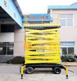 500kg hydraulisches 16m Scissor Hebezeug (SJY0.5-16)