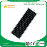 Luz de rua Integrated do diodo emissor de luz para a fábrica clara ao ar livre solar