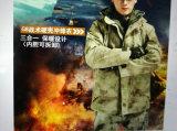 Военный Multicamo Тактические Спорт Зимний Открытый Four-Seasons Путешествия водостойкий супер толстый нейлон куртка или Uniform