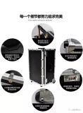 Hoher Grad verstärkte Aluminiumlegierung-Zug-Rod-Reise-Kasten (KeLi-HK02)