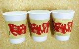 Caliente taza de papel de café con manga ondulado