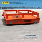 Stahlindustrie-schwere Eingabe-Übergangswagen