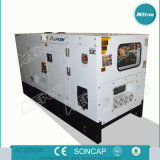 50kVA Yuchaiエンジンの無声ディーゼル発電機セット