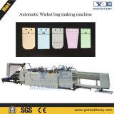 Le sac automatique de guichet de poulet faisant la machine avec le moulin à vent rassemblent 250PCS/Min
