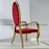 رفاهية حادث مأدبة مطعم عرس كرسي تثبيت لأنّ عمليّة بيع