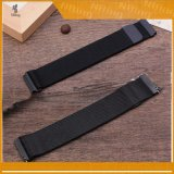 Vervanging 22mm van de Banden van de Lijn van het roestvrij staal Milanese Pasvorm voor de Grens van het Toestel van Samsung S3, de Banden van de Riem van het Horloge voor Banden van het Horloge van het Toestel S3 de Klassieke
