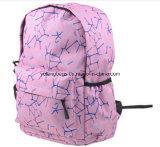 Saco de ombro Yf-Sb1635 das crianças do saco dos desenhos animados do saco de escola de Pupli