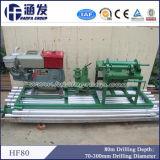 Mini plate-forme de forage rotatoire de puits d'eau Hf80