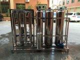1000lphセリウムの証明ROの水処理または逆浸透のプラント水フィルター機械