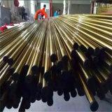 304 PVD de couleur du tuyau en acier inoxydable pour la décoration intérieure des rampes