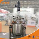 蒸気のHeaingの高圧ステンレス鋼のJacketed化学薬品混合リアクタータンク価格