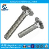Chine Fournisseur DIN603 A307 4.8 8.8 Grade Carriage Bolt Acier inoxydable 304 316 Round Head Square Neck Carriage Bolt
