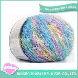 폴리에스테 스카프를 위한 나일론 다채로운 속눈섭 기털 공상 털실