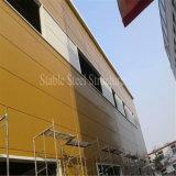 高品質のトルコの鉄骨構造デザイン鋼鉄倉庫の建物