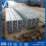 Galvaniser la pente des faisceaux Q235B de structure métallique