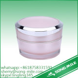 表面クリームのための丸型のアクリルの空の装飾的なクリーム色の瓶