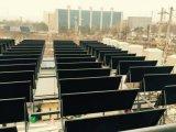 Retekoolの熱力学の太陽電池パネル