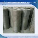 ステンレス鋼の正方形の金網