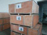 Prensa cargada placa del pecho de la pendiente de la máquina de la gimnasia (FW02)