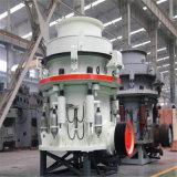 標準ヘッド石の石の高品質の油圧円錐形の粉砕機