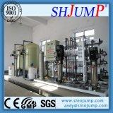 Alta línea del tratamiento del zumo de la guayaba de la producción/cadena de producción