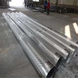 DIN4925 standaardRoestvrij staal de 304 Schermen van de Groef van de Brug van de Put van het Water