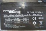 12V 7ahは鉛酸の手入れ不要UPSの太陽電池を密封した