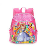 5D Bobbi Princess Nursery School Bag Girl 3-6 ans Cartoon Cute Baby Bag (GB # 5D)