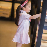 Il vestito dall'uniforme scolastico di asilo può essere su ordinazione