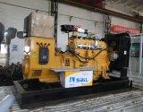 Lvhuan Cummins Biomass Generator Set 150kw