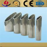 溶接の2205デュプレックスステンレス鋼の管及び継ぎ目が無い管