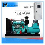 комплект генератора низкой цены высокого качества двигателя 150kw 187.5kVA Weifang тепловозный с ATS