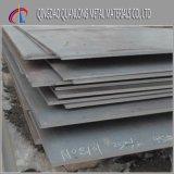 Desgaste de grande resistência - placa de aço resistente de carbono no estoque