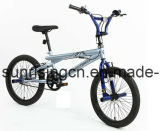 Дети в возрасте 12'' велосипед/детские велосипеды Sr-Lb14