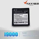 Samsung S5230のための移動式電池