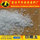 99% de blanc de haute pureté de l'alumine fondue/ pour la vente d'oxyde d'alumine blanche