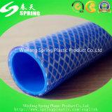 Boyau tressé de PVC, tuyau de l'eau de PVC, boyau de tissu-renforcé