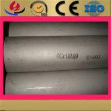 tubo senza giunte trafilato a freddo dell'acciaio inossidabile di precisione di 304L 316L 347H