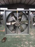 1380mm 원심 산업 배기 엔진