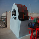 모래 청소를 위한 바퀴 물통 모래 세탁기 기계장치